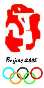 北京、オリンピック