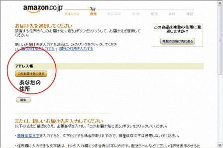 http://www.bishounen.sakura.ne.jp/rails/images/knowledge/279_10_store.jpg