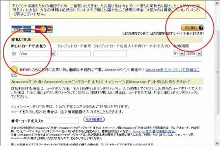 http://www.bishounen.sakura.ne.jp/rails/images/knowledge/279_12_store.jpg