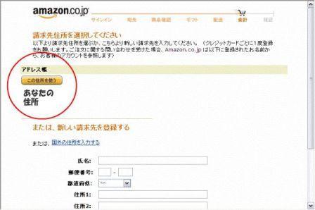 http://www.bishounen.sakura.ne.jp/rails/images/knowledge/279_13_store.jpg