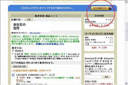 http://www.bishounen.sakura.ne.jp/rails/images/knowledge/279_14_store.jpg