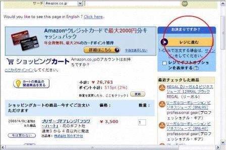 http://www.bishounen.sakura.ne.jp/rails/images/knowledge/279_7_store.jpg