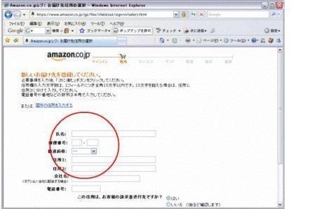 http://www.bishounen.sakura.ne.jp/rails/images/knowledge/279_8_1_store.jpg