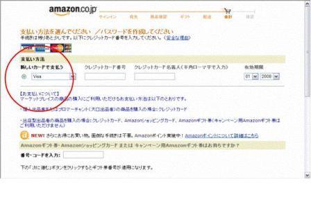 http://www.bishounen.sakura.ne.jp/rails/images/knowledge/279_8_2_store.jpg