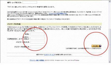 http://www.bishounen.sakura.ne.jp/rails/images/knowledge/279_8_3_store.jpg