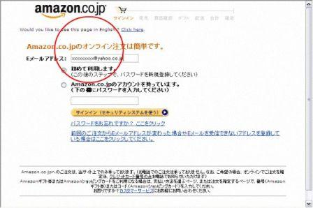 http://www.bishounen.sakura.ne.jp/rails/images/knowledge/279_8_store.jpg