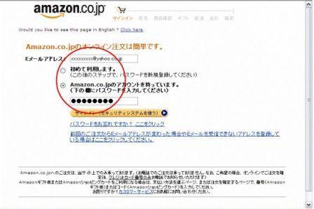 http://www.bishounen.sakura.ne.jp/rails/images/knowledge/279_9_store.jpg