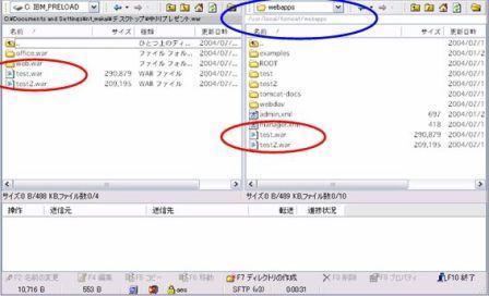 http://www.bishounen.sakura.ne.jp/rails/images/knowledge/38_03_transfer.jpg