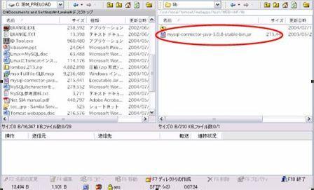 http://www.bishounen.sakura.ne.jp/rails/images/knowledge/38_04_transfer.jpg